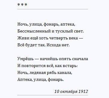 https://pp.userapi.com/c635101/v635101272/2c430/gdKTmsIrGoU.jpg