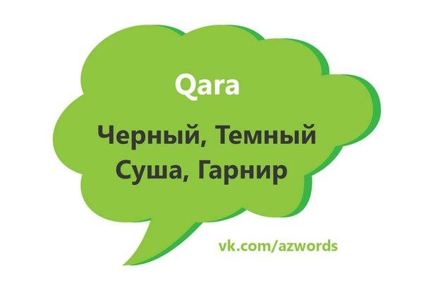 https://pp.vk.me/c620220/v620220115/16b7d/w1SD-30qwL8.jpg