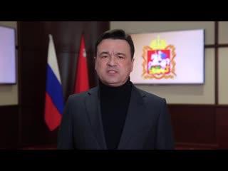 Обращение Воробьева А.Ю. об отмене пропусков!