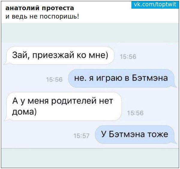http://cs543103.vk.me/v543103001/2ceaa/fXfd3GvO_x4.jpg