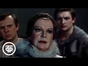 КОРОЛЬ ЛИР (СЕРИЯ 1) - Малый театр. - Л. Хейфец (1982) [ОКОЛОТЕАТР]