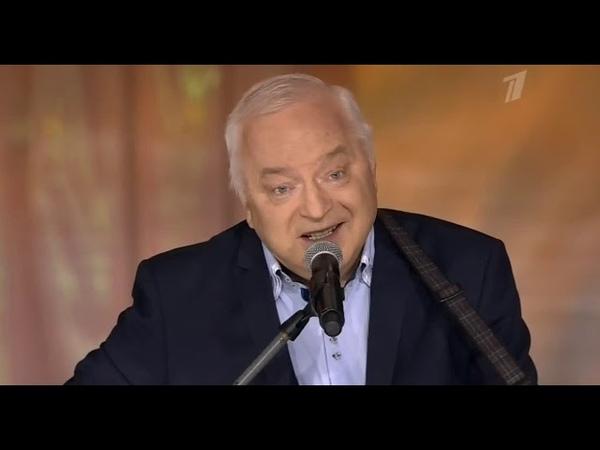 Сергей Никитин Никого не будет в доме Латвия Юрмала Юрас перле 2017 07 31
