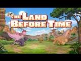 Земля до начала времён The Land Before Time Заставка Заставки Intro Intros Opening Openings