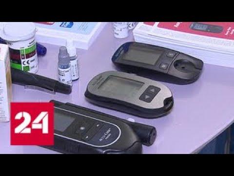 Диабет молодеет волонтеры рассказали москвичам о профилактике заболевания Россия 24