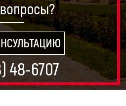 vk.com/im?sel=-48958718