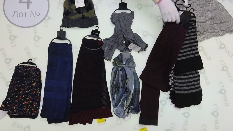 C A Acces W 4 сток одежда оптом