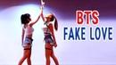 BTS (방탄소년단) FAKE LOVE cover dance WAVEYA 웨이브야
