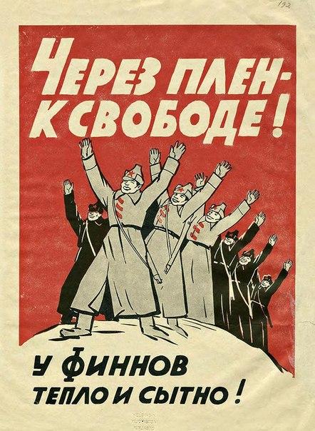 Хватит задабривать Москву. Западу нужно перегруппироваться, блокировать SWIFT и ужесточить санкции, - The Times - Цензор.НЕТ 8012