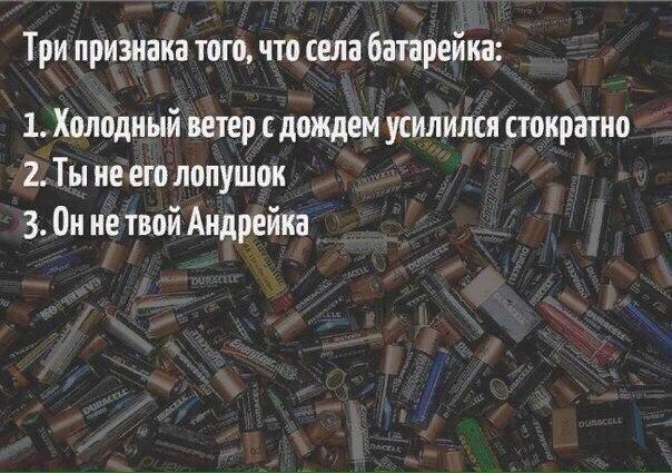 Фото №456354631 со страницы Александры Мацаковой