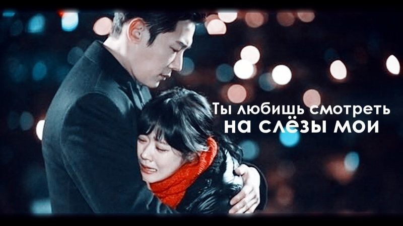 The Last Empress Ты любишь смотреть на слёзы мои Ssu Ni Wang Sik Lee Hyuk EP 16