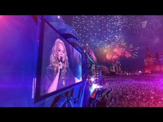 Большой праздничный концерт коДню России. Трансляция Красной площади. Анонс
