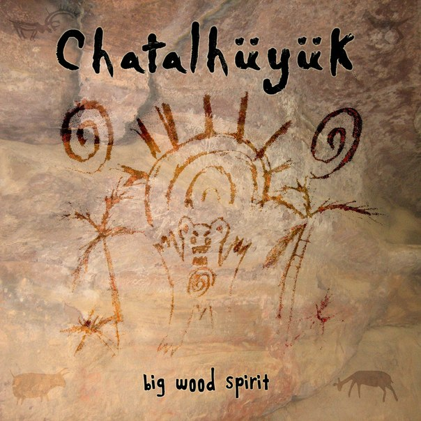 Дебютный сингл CHATALHUYUK - Big Wood Spirit