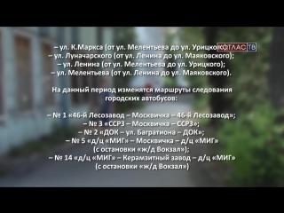 Изменения в расписании в связи с приездом Патриарха 06 08 2018