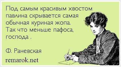 http://cs14101.userapi.com/c7008/v7008262/809/EfNTj7V94Xs.jpg