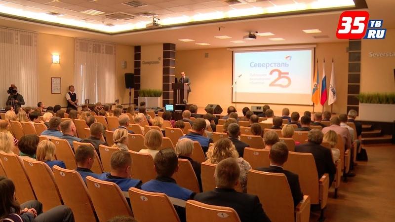 Александр Шевелев озвучил задачи «Северстали» на ближайшие годы