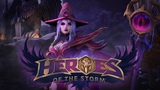Heroes of the Storm Fall of Kings Crest