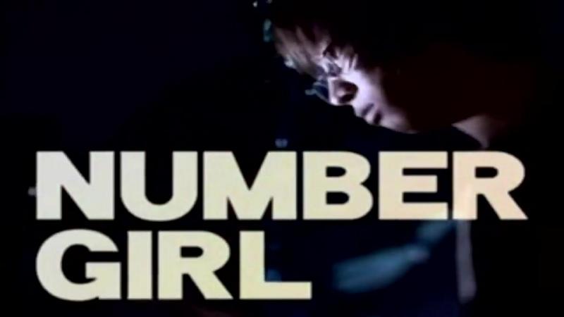 Number Girl — Teppuu Surudoku natte