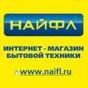 Интернет-магазин НАЙФЛ www.naifl.ru