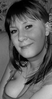 Наталья Козлова, 20 марта , Москва, id65595453