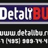 DetaliBU - Контрактные запчасти