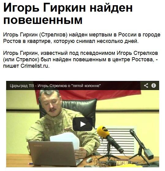 В четверг ОБСЕ представит третий доклад о ситуации в Украине - Цензор.НЕТ 3373