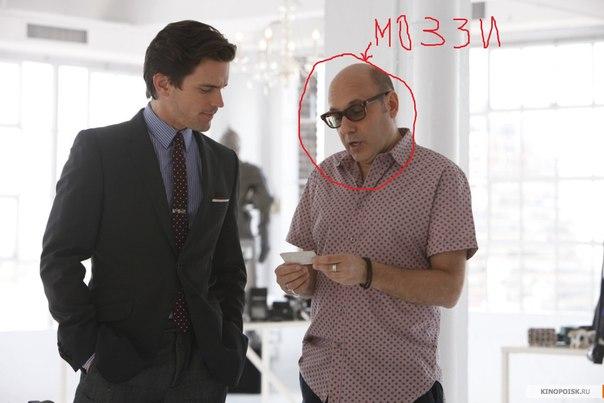 Моззи объясняет Нилу данные , что он нашел