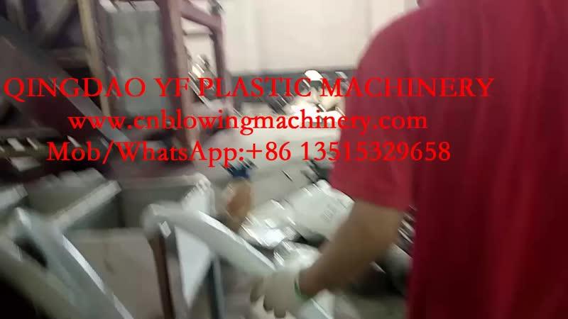 Water tank blow molding machine