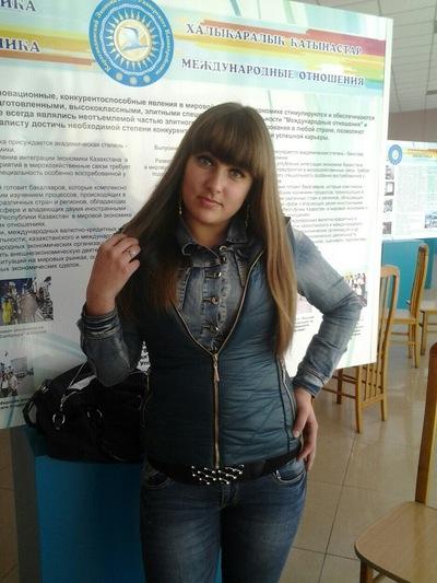 Лена Родыгина, 13 июля 1995, Холмск, id189093811