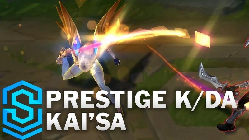 [Game] Kai'Sa @ Prestige Skin K/DA