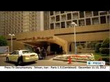 Tehran, Iran - Press TV Documentary (11-13/12/2012)