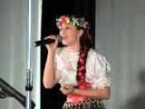 Анна Крутофал - Весняночка