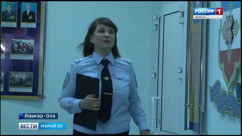 В Йошкар Оле Галина Цапаева уже 7 лет работает участковым уполномоченным
