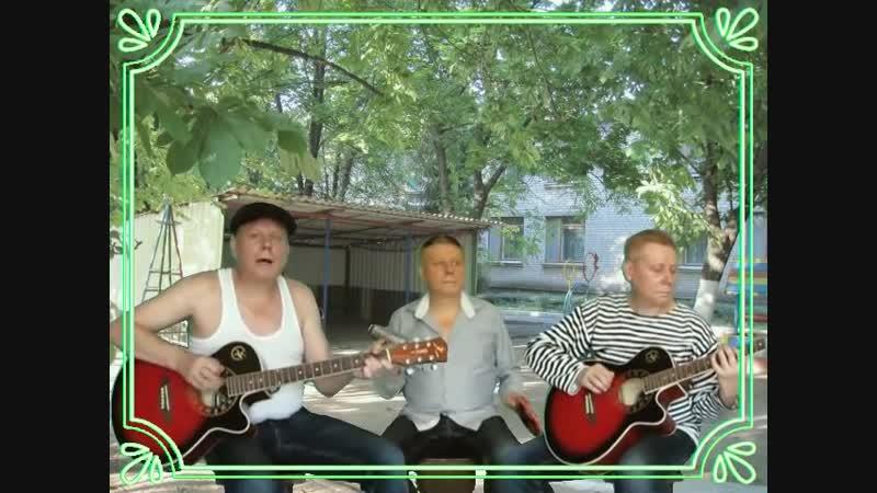 ПЕСНИ СТАРЫХ ДВОРОВ Вечер за решёткой догорает -