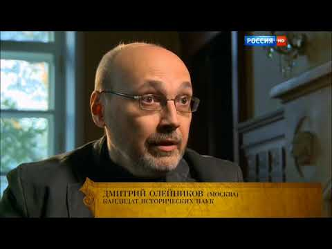 Разница между Росийским Царем и так называемое РФ Президета Путина в отношения Крымский татар