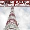Радио и телевидение в Самаре и Самарской области