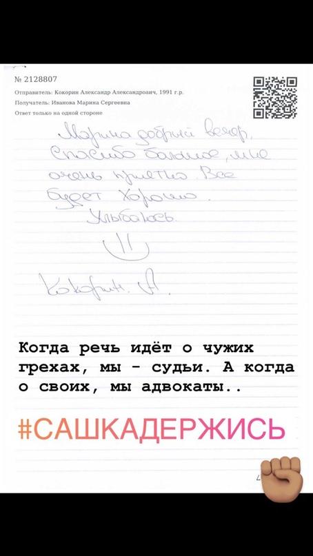 Марина Иванова | Москва