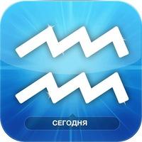 Гороскоп на сегодня - все знаки - AstroMeridian Ru
