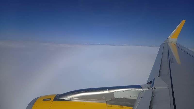 BCN-TFN (landing)