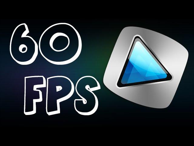 КАК РЕНДЕРИТЬ ВИДЕО FULL HD   60FPS   SONY VEGAS PRO 13