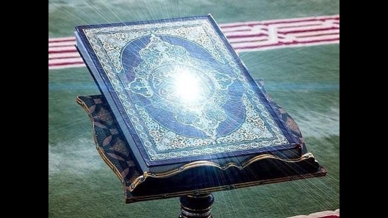 Как Пророк Муhаммад Мир Ему получил Къур`ан Коба Батуми