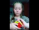 Я кручу кубик Рубика