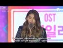 RUS SUB 02 12 17 Ailee Win Best OST @ 2017 MelOn Music Awards MMA