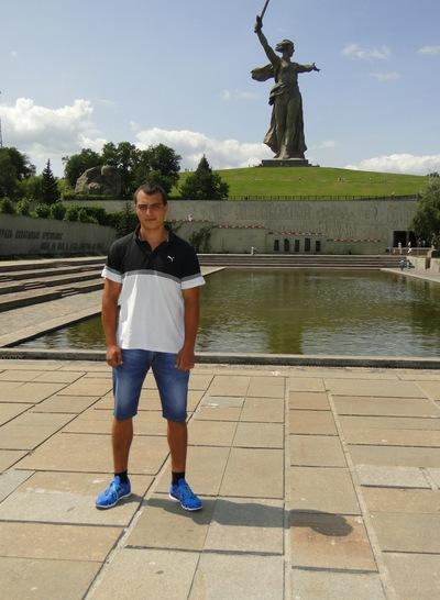 Саша Аршинов, 7 ноября , Донецк, id15957402