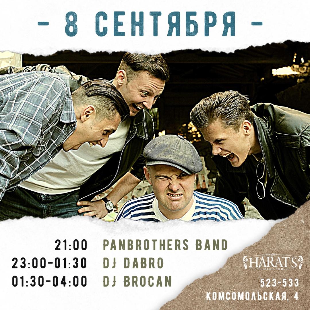 08.09 PanBrothers в пабе Harat's!