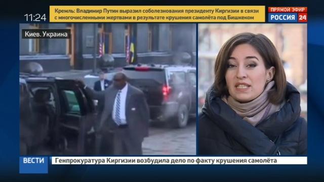 Новости на Россия 24 • Прощание с Украиной: зачем Байден прилетел в Киев