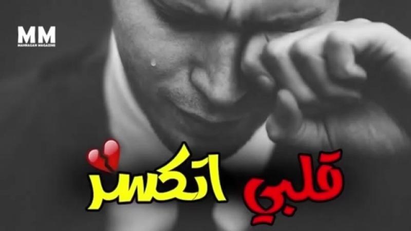 اغنيه مش عارف آقسم بالله أغنية لو سمعتها قلبك يتقطع من الأحساس اغانى