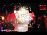 DJ NIL 50 NATION PARTY ЗАПИСЬ ПРЯМОГО ЭФИРА REAL FM