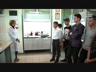 Школьники и студенты познакомились с работой Центра стандартизации и метрологии Росстандарта в Нижегородской области