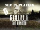 Она играет в S.T.A.L.K.E.R. Зов Припяти #6 - Этот смайлик сделал мой день!