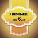Марина Филатова фотография #3